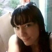 Кристина 21 Шилка
