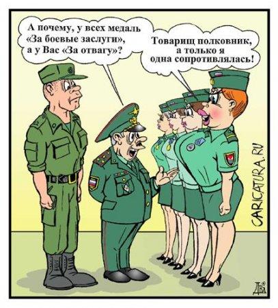 seks-v-armii-aforizmi
