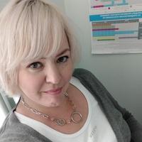 Элина, 43 года, Рыбы, Иркутск