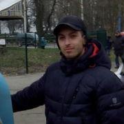 Володимир 30 Белая Церковь