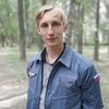 Борис, 24, г.Арамиль