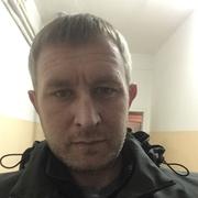 Виктор 40 Москва