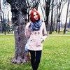 Аріна, 24, г.Нежин