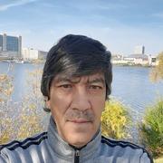 Халил 52 Казань