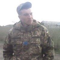 Владимир, 30 лет, Дева, Зализничное