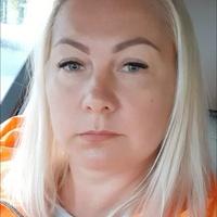 Анна, 43 года, Лев, Ижевск