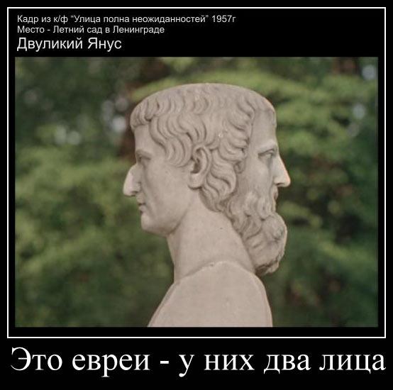 еврейские знакомства в россии
