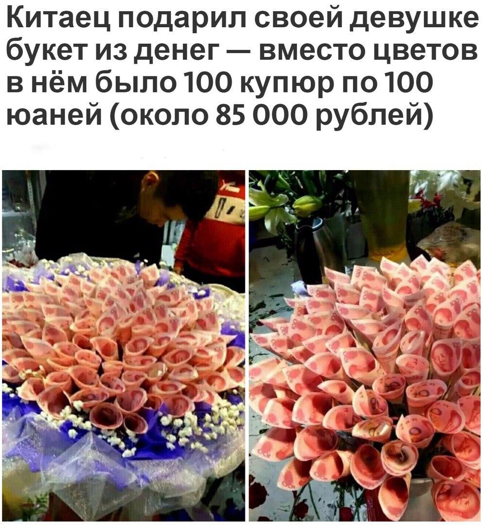Цвет Анекдот