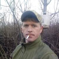Олег Гончарук, 32 года, Весы, Киев