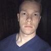 William, 26, г.Цинциннати