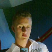 Дмитрий 31 Хабаровск