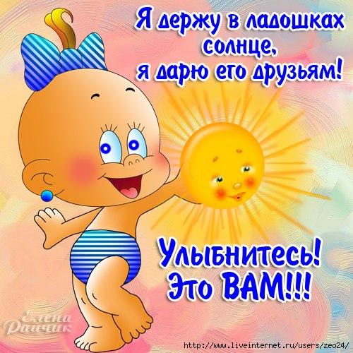 http://f4.mylove.ru/gbSL1SU89Q.jpg