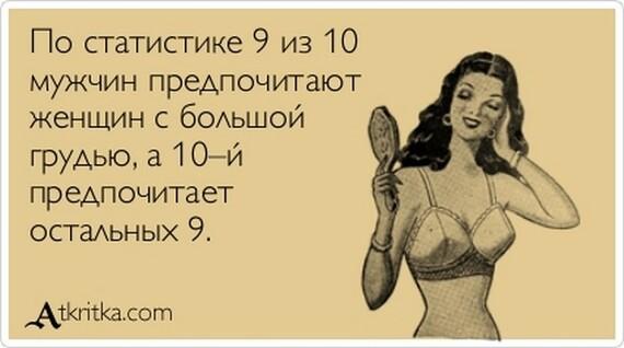 esli-muzhchina-prosit-tolko-minet