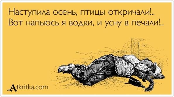 http://f4.mylove.ru/i_Oy1LPqF1egDf1r.jpg