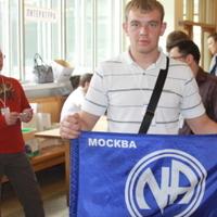 александр, 37 лет, Весы, Подольск