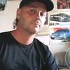 Bogdan, 47, г.Килия