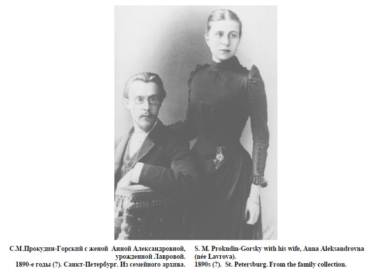 Картинки по запросу Анне Александровне Лавровой (1870—1937)