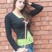 Елена, 24