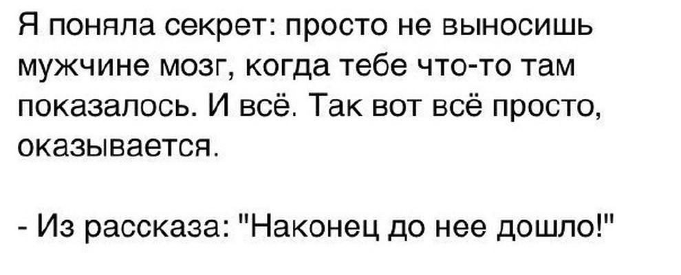 kogda-nachal-nravitsya-seks