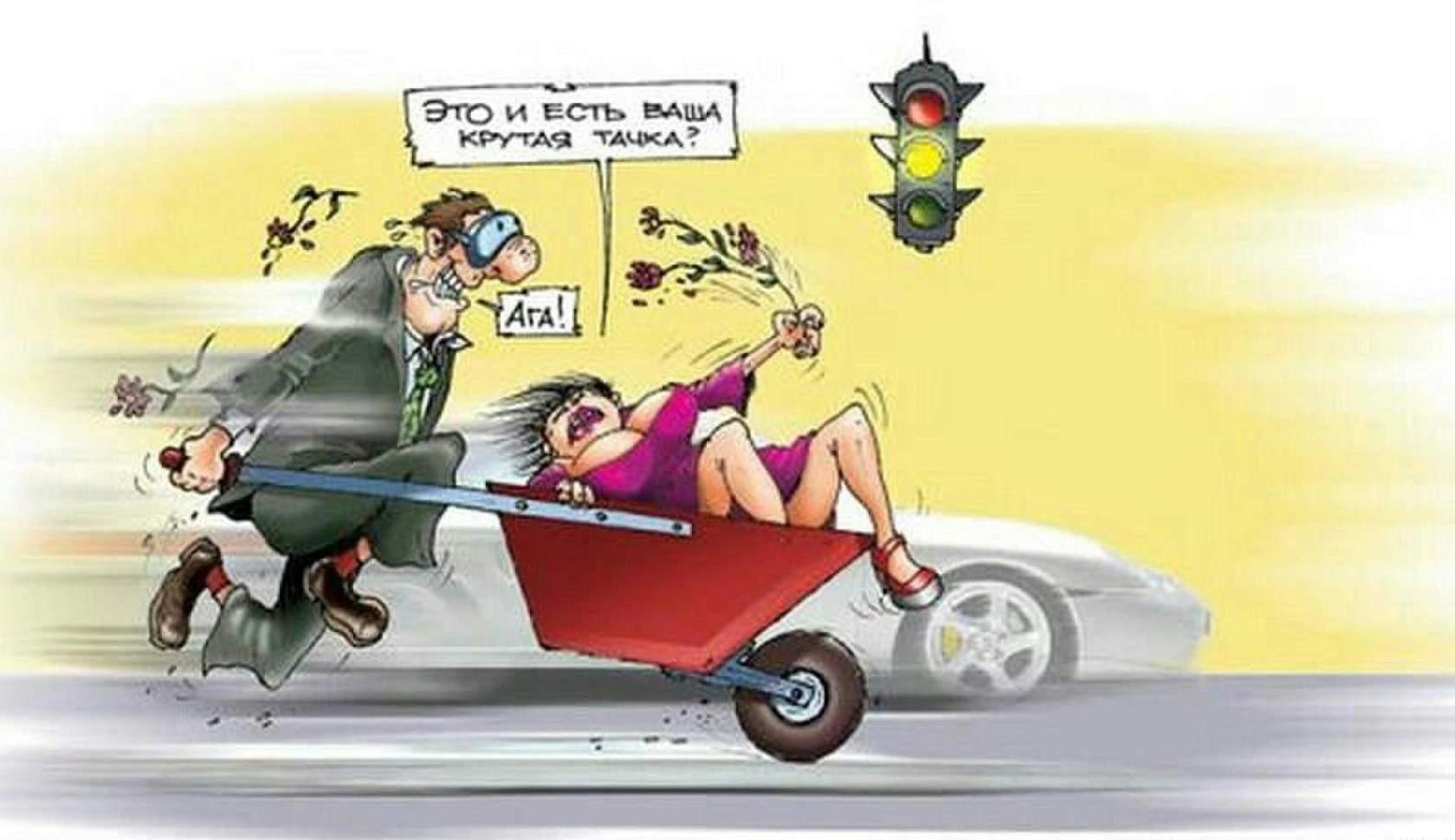 Анекдот: Муж ковыряется с трехколесным мотоциклом. Жена…
