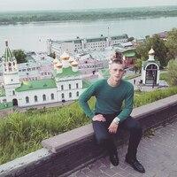 Валерий, 25 лет, Весы, Москва