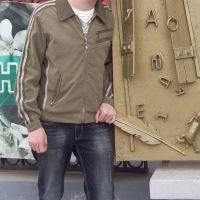 Костя, 27 лет, Скорпион, Кемерово