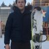 Michael, 20, г.Дижон