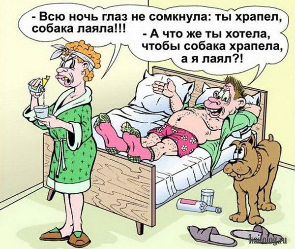 lekarstvo-dlya-vosstanovleniya-zhenskoy-seksualnosti