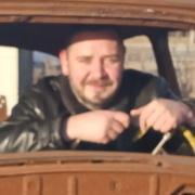 Станислав 39 Москва