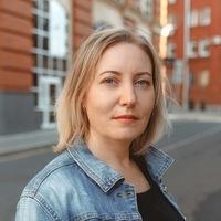 Наталья, 43 года, Рак, Москва