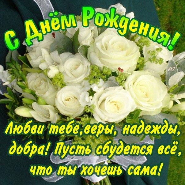 Наши праздники - Страница 37 OuCAhX1aKZ