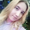 Аня, 18, г.Игра