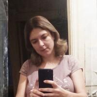 Снежана, 27 лет, Стрелец, Красноярск