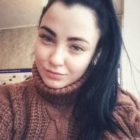 Алина, 20 лет, Близнецы, Шилка