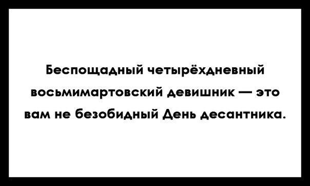 http://f4.mylove.ru/s17vk1RbWB.jpg