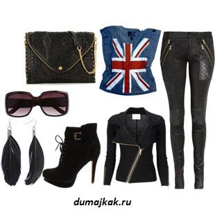 Рокерская Одежда