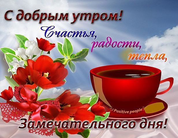http://f4.mylove.ru/sKBk41P7Np.jpg