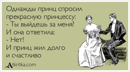 Анекдот Про Принца