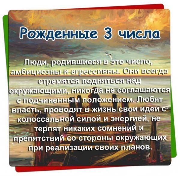 День рождения 10 сентября: какой знак зодиака, характер детей и взрослых, имена.