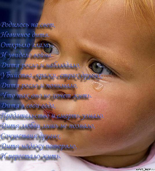 Категории: картинки со стихами