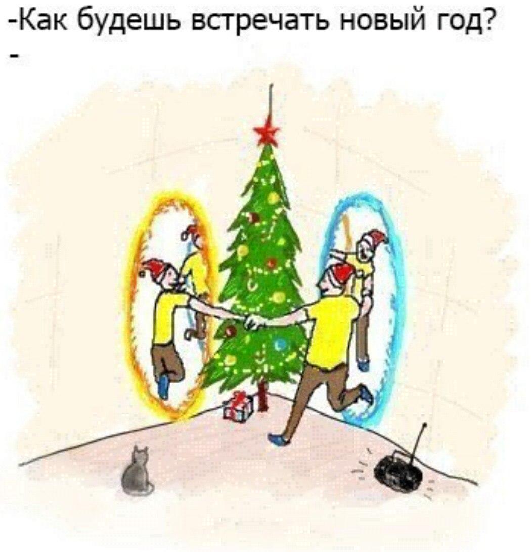 Смешные статусы про новый год в