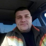 Стёпа 40 Ростов-на-Дону