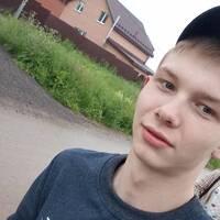 Даниил, 21 год, Рыбы, Пермь