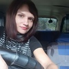 Лилия, 29, г.Миргород