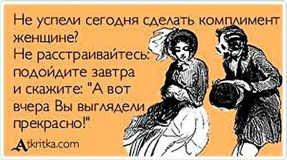 ebut-pyanih-russkih-bab-porno