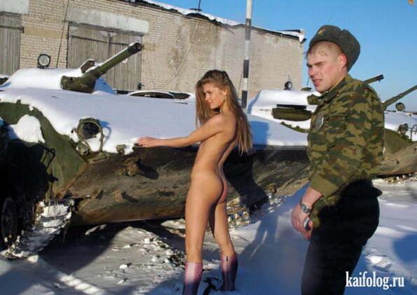 голые женщины в армии фото