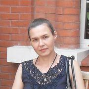Наталья 30 Белгород