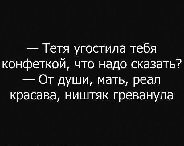 http://f4.mylove.ru/wb0ygWivnd.jpg