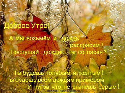 знакомство тольятти валенька 33 года