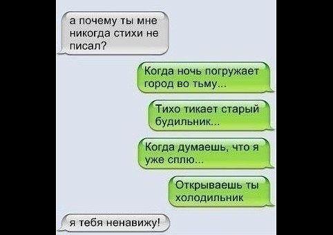 http://f4.mylove.ru/wmGFJRFsnw.jpg